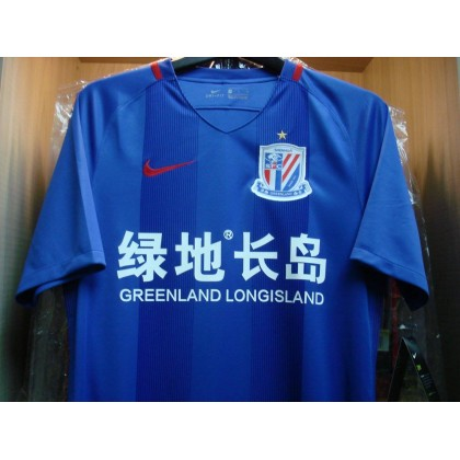 NIKE SHANGHAI GREENLAND SHENHUA FOOTBALL CLUB Home 2017 + PRINT + PATCHES Jersey